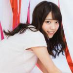 Bộ ảnh đẹp thiên thần Nishino Nanase