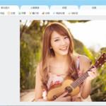 Hướng dẫn chỉnh sửa ảnh với Meitu XiuXiu Online