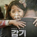 10 bộ phim Hàn chắc chắn sẽ lấy nước mắt của bạn